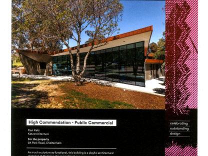 14th Annual Bayside Built Environment Awards